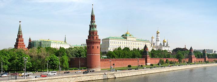 Permesso Di Soggiorno In Russia: I paesi dove vivere e lavorare con permesso di soggiorno ue.