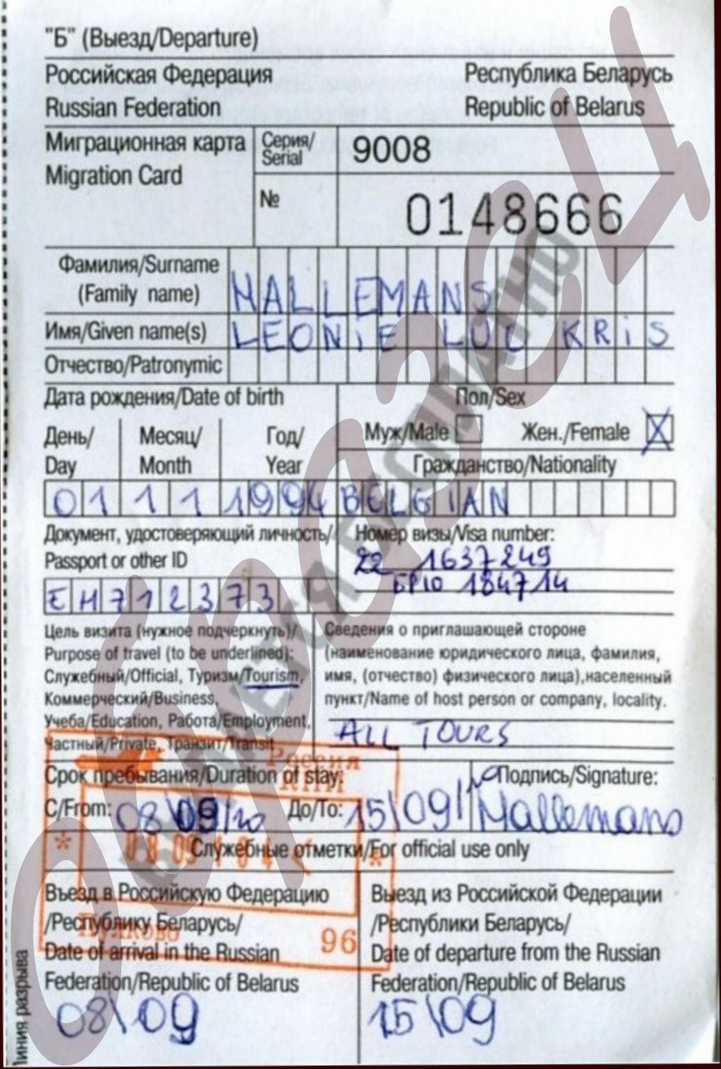 Ufficio questura passaporti comune di ostiano cr carta for Questura di vicenza permesso di soggiorno
